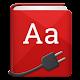 Offline dictionaries Download on Windows