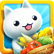 Meow Meow Star Acres - Androidアプリ