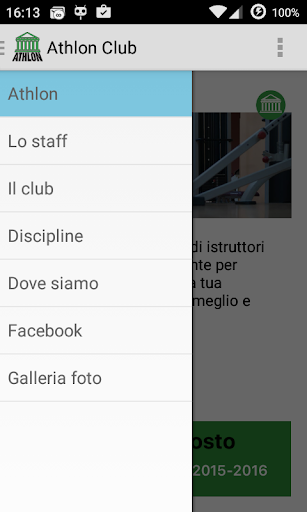 athlon club screenshot 1