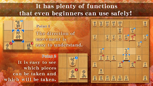 Shogi Free - Japanese Chess 5.2.23 screenshots 3