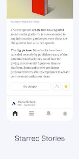 Axios 1.7.1 Screenshots 7
