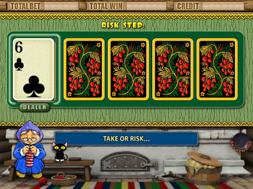 Lucky Retro Casino: simulator of slots 9.1 Screenshots 8