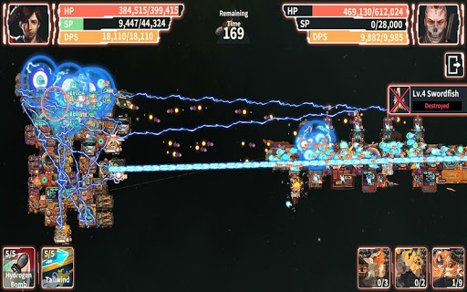 COSMIC WARS : THE GALACTIC BATTLE 1.1.50 screenshots 13
