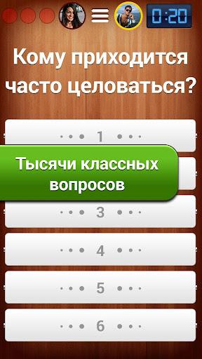 100 u043a 1 - u0432u0438u043au0442u043eu0440u0438u043du0430 u0441 u0434u0440u0443u0437u044cu044fu043cu0438  Screenshots 4