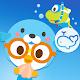 Pororo & Sea Animals Download for PC Windows 10/8/7