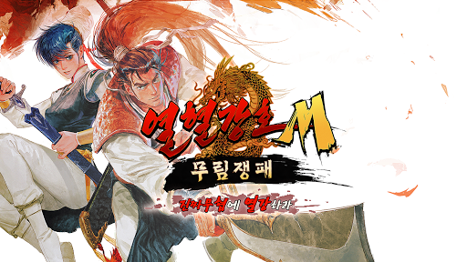 Yul-Hyul Kangho M: Ruler of the Land screenshots 8