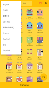 PQRecipe  Pokemon Quest For Pc – Free Download For Windows 7/8/10 And Mac 2