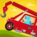 恐竜救出大作戦 -子供と幼児のためのトラックゲーム - Androidアプリ