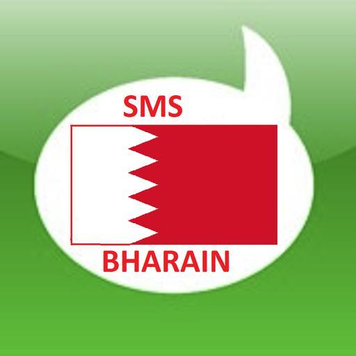 Free SMS Bahrain For PC Windows (7, 8, 10 and 10x) & Mac Computer