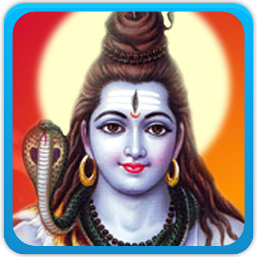 Lord Shiva Songs Apps On Google Play