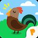 動物の音 - Androidアプリ