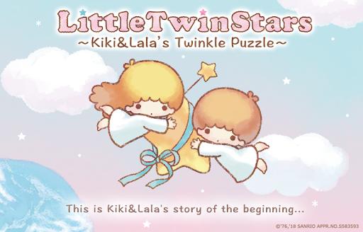 Kiki&Lala's Twinkle Puzzle 1.4.1 screenshots 4