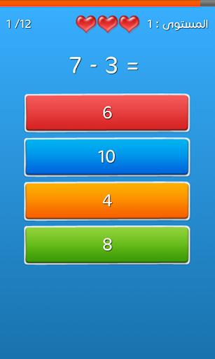 لعبة اختبار الذكاء 1.3 screenshots 2
