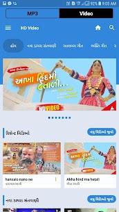 Bhajan Dham  Apps For Pc Or Laptop Windows(7,8,10) & Mac Free Download 2