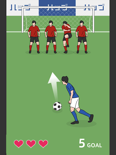 Crazy Freekick modavailable screenshots 8