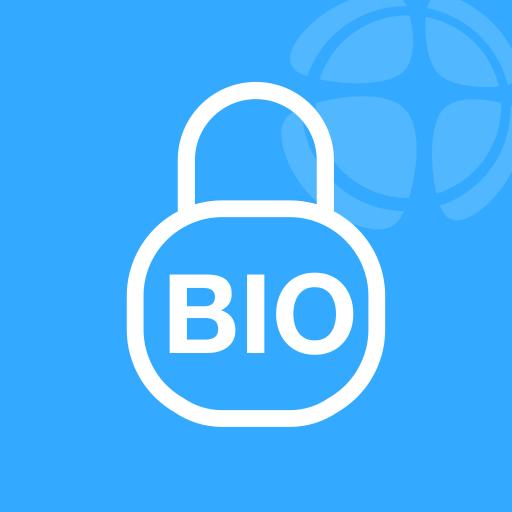 바이오인증 공동앱
