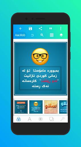 KurdLab - QUOTES & DESIGN TEXT 7.5 Screenshots 4
