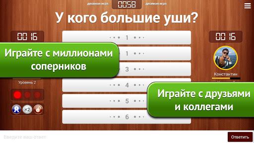100 u043a 1 - u0432u0438u043au0442u043eu0440u0438u043du0430 u0441 u0434u0440u0443u0437u044cu044fu043cu0438  Screenshots 12