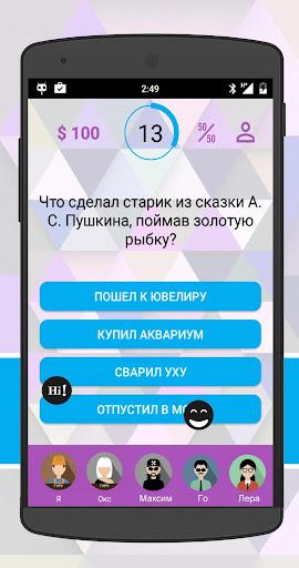 u0418u043du0442u0435u043bu043bu0435u043au0442-u0431u0430u0442u0442u043b 2.2.7 Screenshots 6