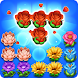ブロックパズルブロッサム(Block Puzzle Blossom) - Androidアプリ