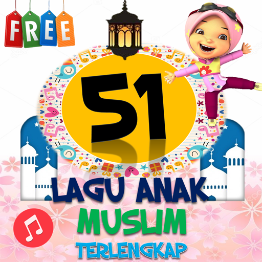 the most complete Muslim children's song 1.0.7 screenshots 1