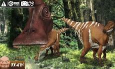 うごく図鑑! 恐竜ランドのおすすめ画像2