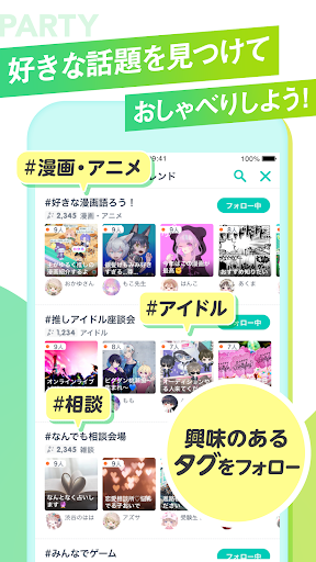 u30d4u30b0u30d1u30fcu30c6u30a3uff5eu7740u305bu66ffu3048u30b2u30fcu30e0u3067u304bu308fu3044u3044u30a2u30d0u30bfu30fcu3092u4f5cu308du3046u3002u30d4u30b0u30d1u3067u304bu308fu3044u3044u30c7u30b6u30a4u30f3u306eu30a2u30d0u30bfu30fcu306bu7740u305bu66ffu3048 android2mod screenshots 3