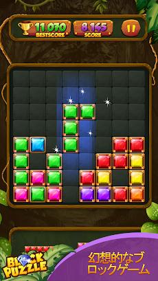 ブロックパズル - Block puzzleのおすすめ画像2
