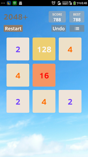 2048 Plus For PC Windows (7, 8, 10, 10X) & Mac Computer Image Number- 10