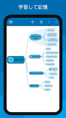 SimpleMind Pro - Intuitive Mind Mappingのおすすめ画像2