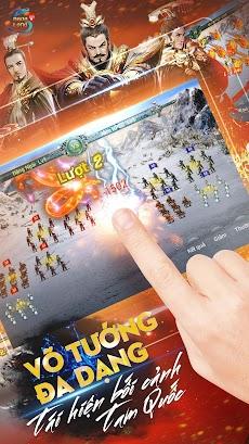 Ngoạ Long - VNGのおすすめ画像1