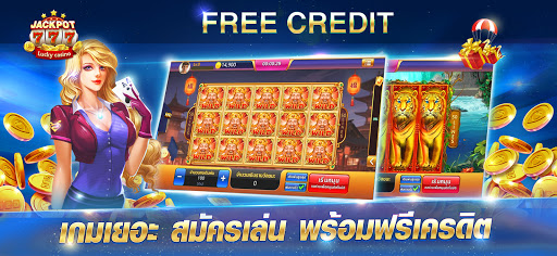 Jackpot 777 - Lucky casino & slot fishing game apkdebit screenshots 3