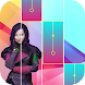 Dove Cameron  piano game - Androidアプリ