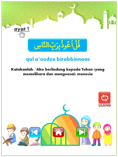 Edukasi Anak Muslim 7.0.4 screenshots 19