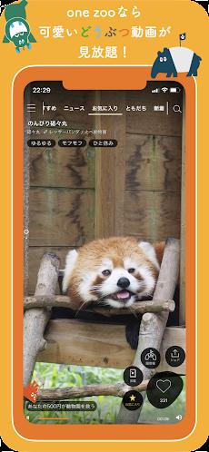 one zooのおすすめ画像1