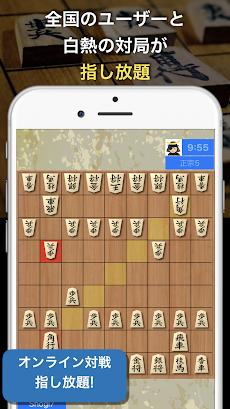 AI対戦将棋-オンライン対戦と最強AIのおすすめ画像2