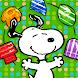 スヌーピードロップス : 簡単ルールのかわいいパズルゲーム