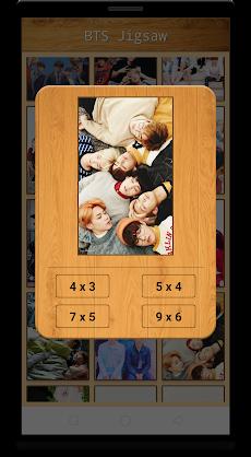 BTS Jigsaw Puzzle 2021のおすすめ画像3