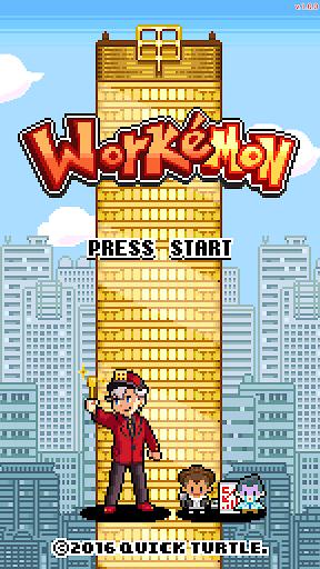 WorkeMon 1.0.30 screenshots 9