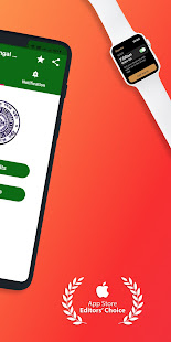 WEST BENGAL BOARD RESULT 2021 1.0.0 APK + Мод (Unlimited money) за Android