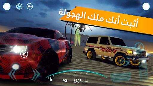 Télécharger Gratuit قومات - هجولة وسباقات mod apk screenshots 1