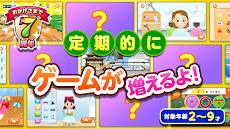 知育アプリ無料 ごっこランド 子供ゲーム・幼児向けゲーム 無料のおすすめ画像3