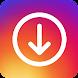 Instagramビデオダウンローダー - Androidアプリ