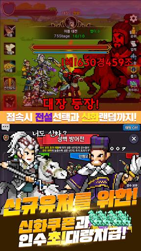 관우 키우기 - 국산 삼국지 방치형 RPG  screenshots 1