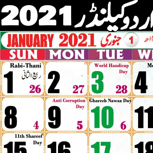 Site- ul de dating musulman 2021 femei singure cu poze