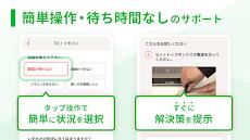 MY J:COMのおすすめ画像3