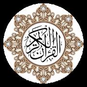 Urdu Quran (16 lines per page)