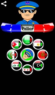 دعوة وهمية شرطة الاطفال الجديدة 1