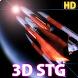 スタージェネシス -スペース3Dコンバット シューティング- - Androidアプリ