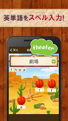英単語スペル3600(中学英語・高校英語の無料勉強アプリ)のおすすめ画像1